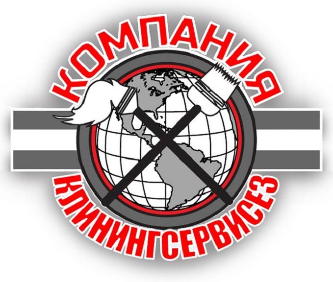 №21717 Клининговая компания КлинингСервисез – уборка г. Киев.