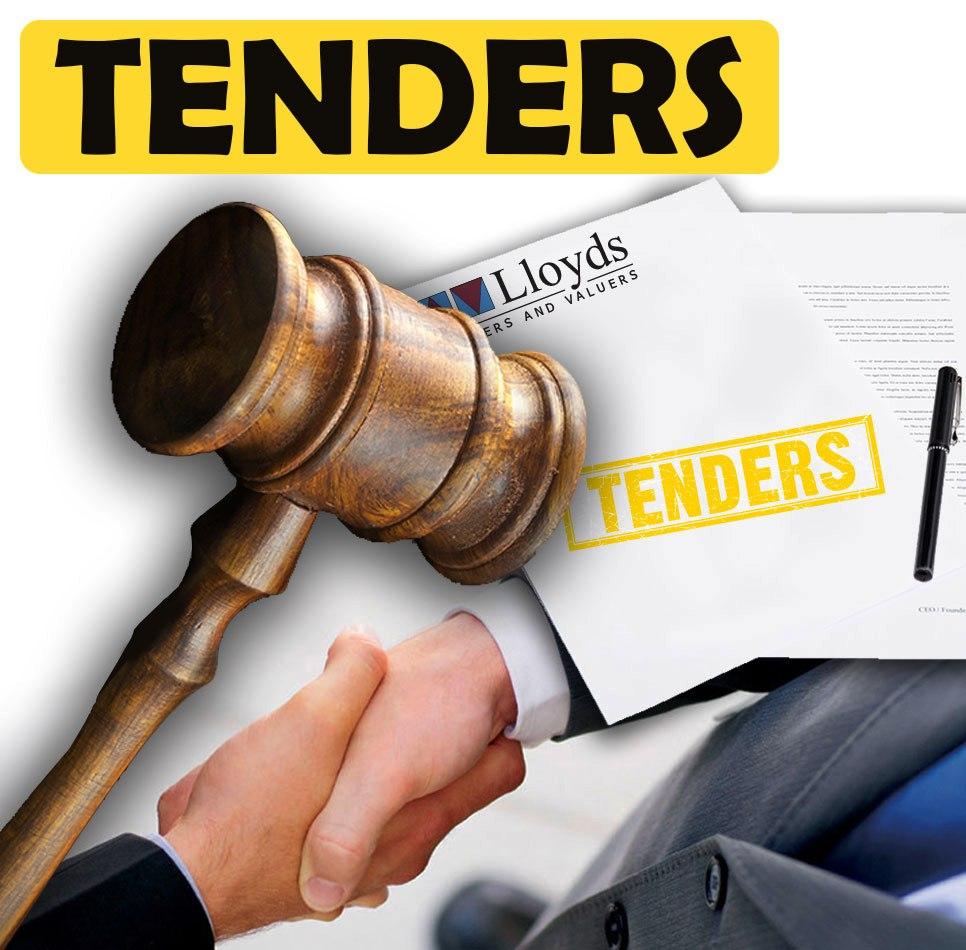 №22103 Тендеры/конкурсы на продажу неликвидов оборудования, запчастей и материалов