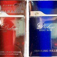 Продам оптом сигареты «Dubao»