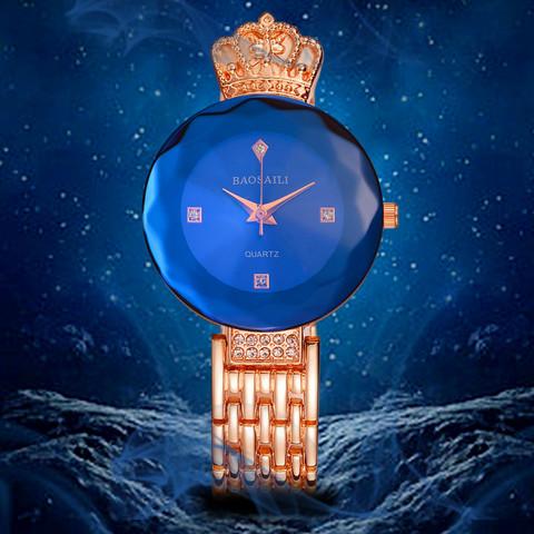 №23090 -70% на ОРИГИНАЛЬНЫЕ часы Baosaili