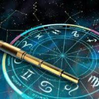 №22962 Сидорчук Андрей.  Астролог. Прогнозы, гороскопы.