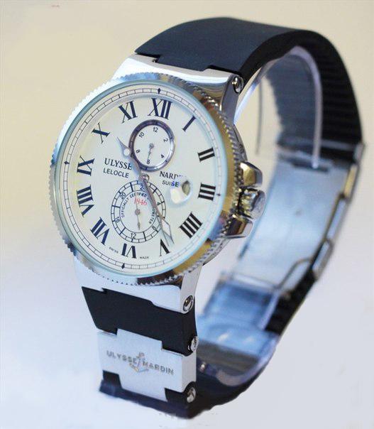 №227 Ulysse Nardin Maxi Marine Chronometer
