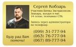 Приворот, снятие порчи и другие магические услуги в г.Киев