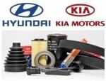 Запчасти для KIA и Hyundai.
