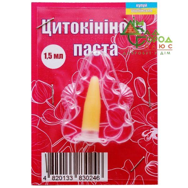 №2791 Цитокининовая паста для орхидей купить