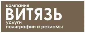 №3774 Изготовление личных визитных карточек в Днепропетровске