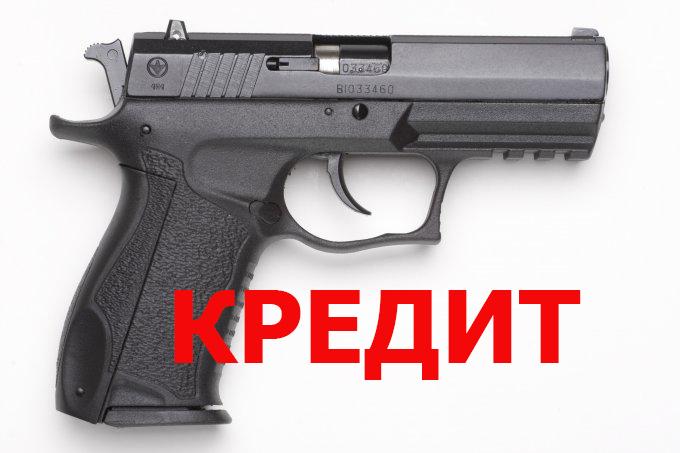 №4639 Травматики – Форт, пиcтолет Mакарова, револьвер Наган