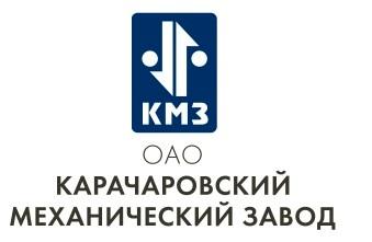 №4312 OАО «КМЗ» продает металлообрабатывающее оборудование