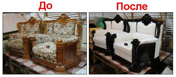 №4722 Реставрация мягкой мебели