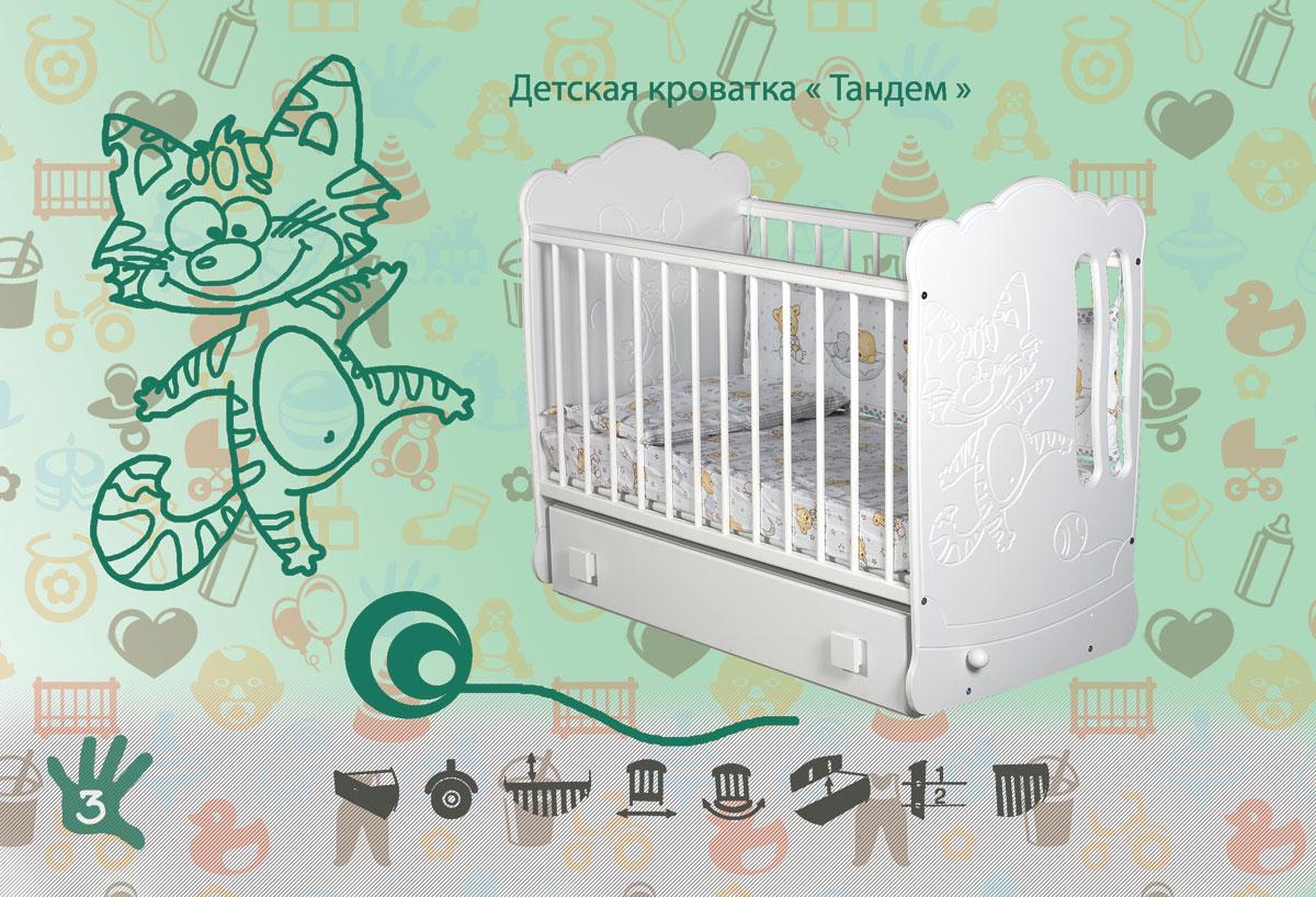 №5015 Детская мебель
