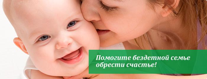 №4888 Донорство яйцеклеток и суррогатное материнство