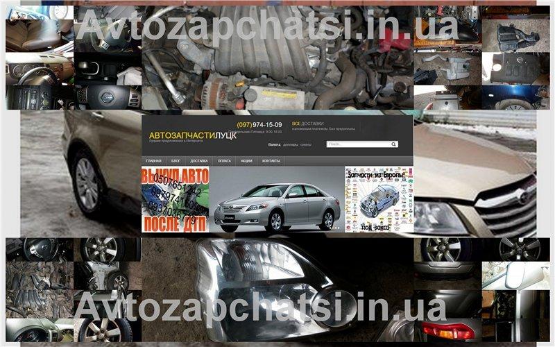 №5446 Авто-Разборка Японского и Корейского автопрома