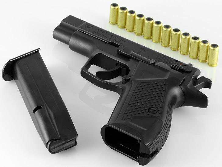 №6137 Продам травматическое оружие (пистолеты)