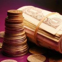 Кредит наличными в самые короткие сроки — Днепропетровск