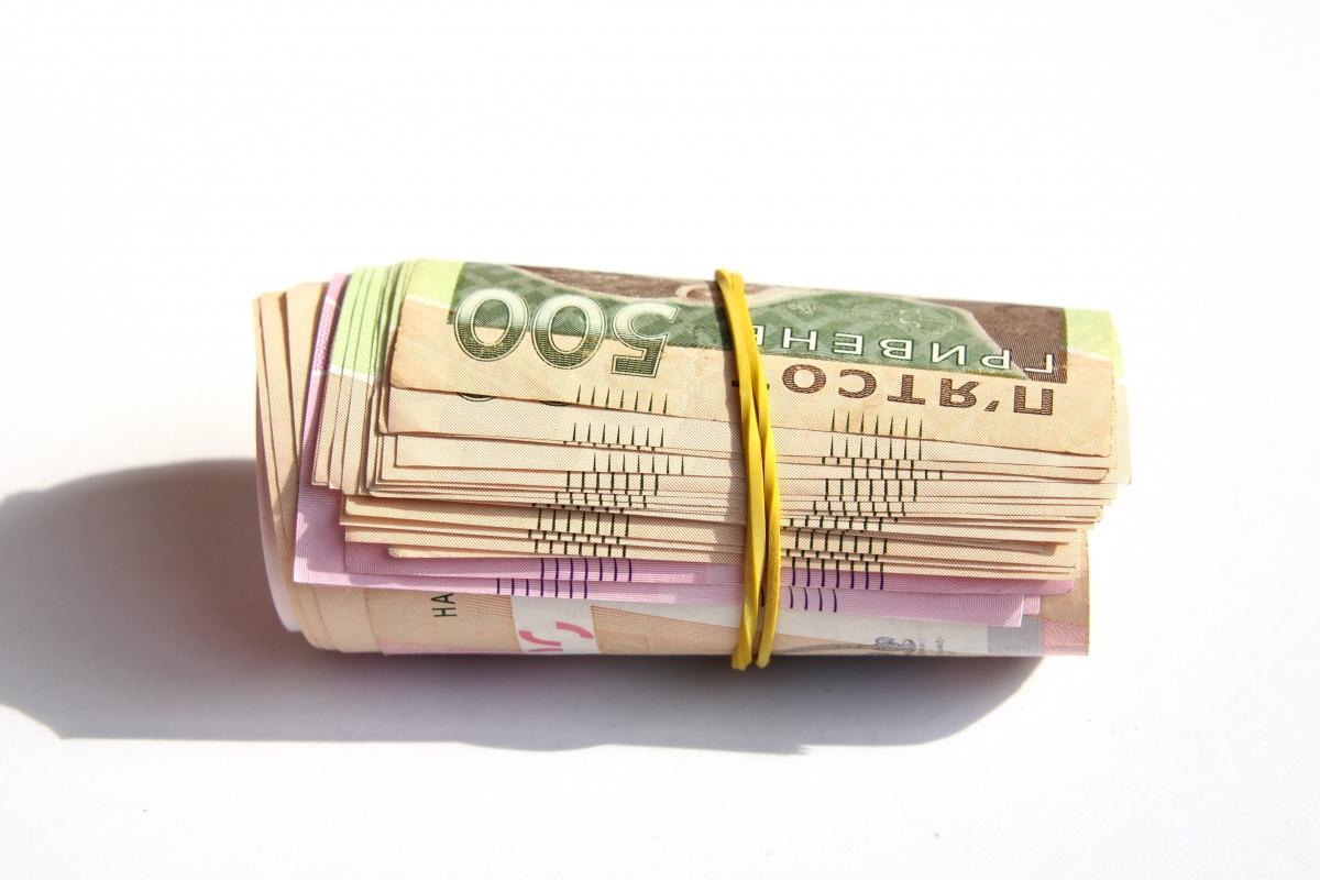 №7356 Кредит готівкою без поручителів. Запорожье