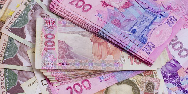 №6873 Kредит наличными. Лучшиe условия в Запорожье