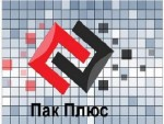 Пакеты фасовочные полипропиленовые пакеты с печатью Днепропетровск Украина