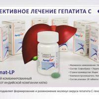 Харвони , Диспорт , Твинвир , Гепцинат — Кировоград