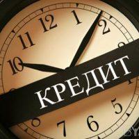 №7846 Микрокредиты Харьков