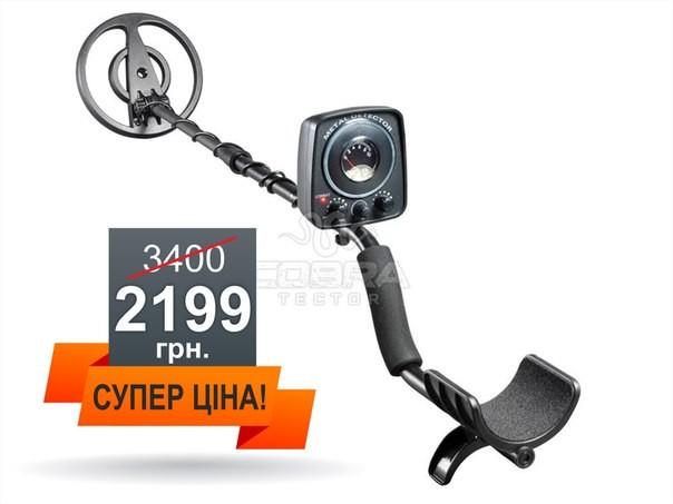 №7554 Новый водостойкий металлоискатель металошукач GS 1065 + подарок!