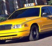 №7550 Онлайн заказ такси в Вашем городе выгодные тарифы и низкие цены!