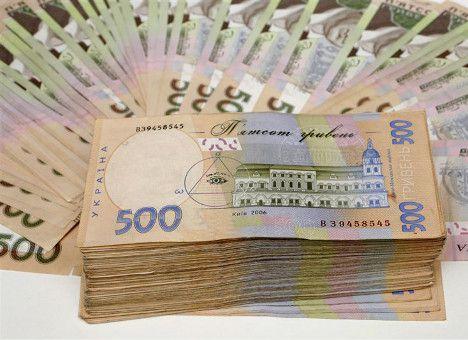 №8808 Кредит для всех желающих в Днепропетровске. Быстро и надежно.