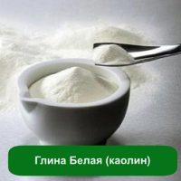 №10071 Купить Белую глину (каолин)
