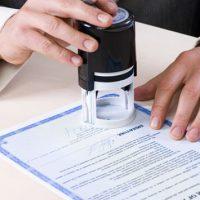 №11216 Проверка документов для гражданства