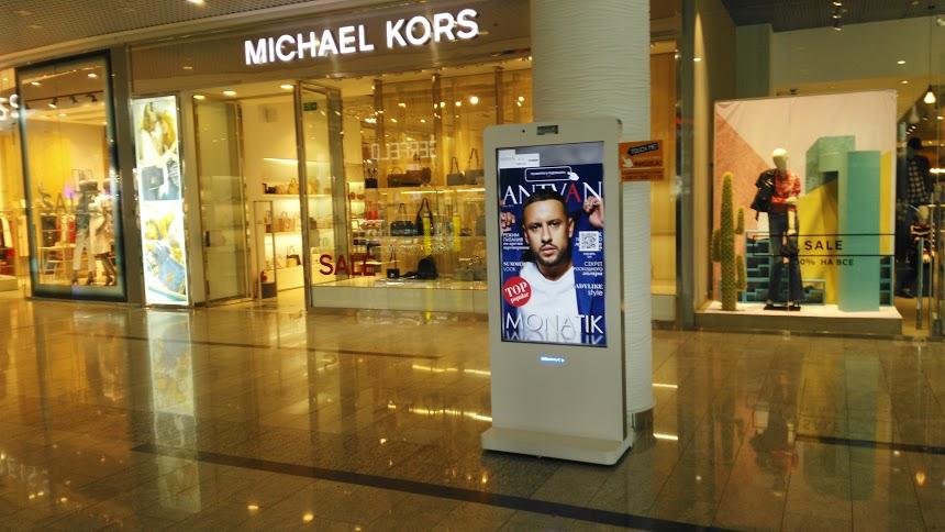 №10993 Продажа готового бизнеса. Интерактивные сенсорные системы.