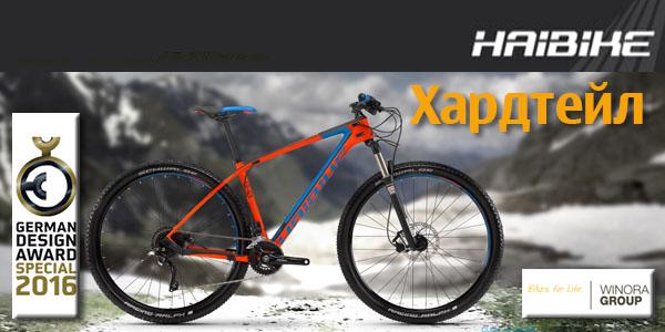 №11104 Горные велосипеды Haibike Велофишка Киев