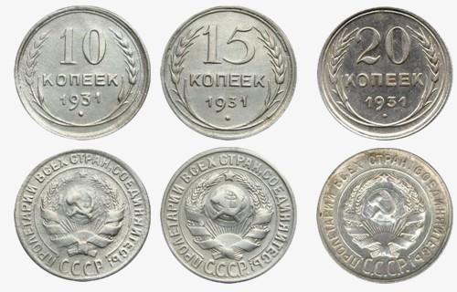 №11464 Куплю дорого монеты золотые серебренные Киев куплю монеты медные, боны, монеты СССР России.