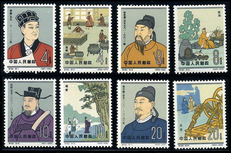 №11450 Куплю почтовые марки старые открытки конверты  дорого продать почтовые марки Киев  Украина