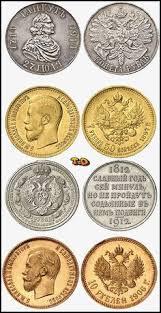 №11448 Куплю монеты куплю золотые серебряные монеты продать монеты киев купить монеты куплю дорого золотые монеты