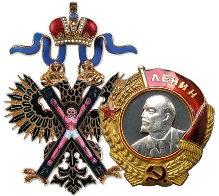 №11454 Куплю дорого награды ордена куплю ордена медали награды Киев куплю медали дорого