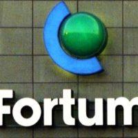 №12561 ОАО Фортум продает невостребованные остатки, неликвиды