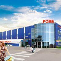 №12402 Сеть магазинов Рона предлагает широкий асортимент строительных материалов