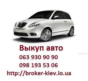 №13049 Автовыкуп