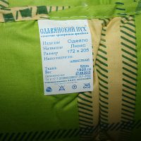 №12814 Купить одеяло шерстяное. Одеяло из шерсти.