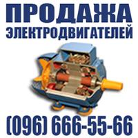 №13094 Продам электродвигатели, насосы.