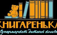 Книги для дітей недорого