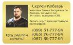 Любовный приворот в Ровно. Магическая помощь
