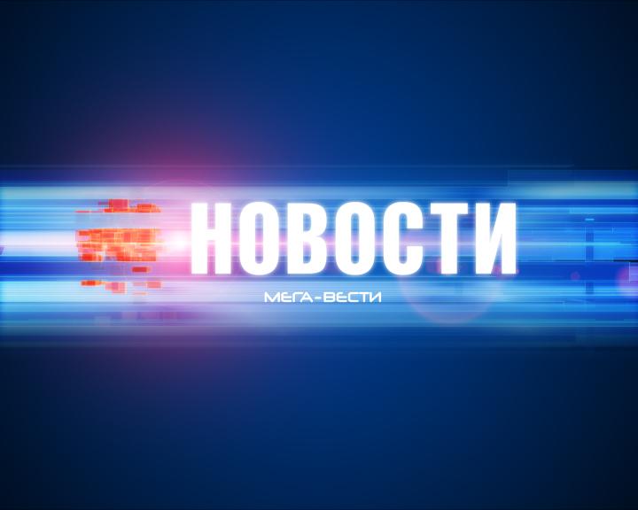 №13479 Новости города Сумы