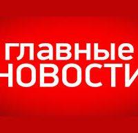 №13327 Актуальные и интересные новости шоубизнеса