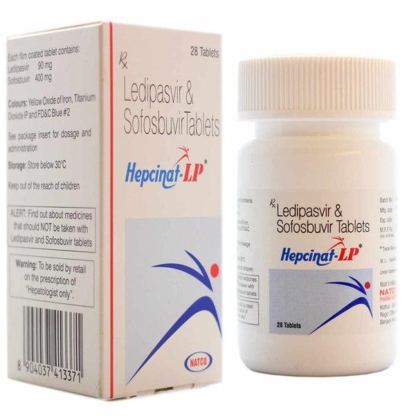 №13499 Купить софосбувир и ледипасвир в Украине Hepcinat LP (Гепцинат ЛП)