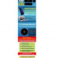 №13885 Покупай AC70 с выходом антенну, цены от 28,9под $