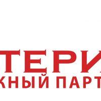 №13761 Бухгалтерские услуги Николаев
