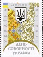 №14036 Куплю почтовые марки Украины разных номиналов укрпочта продать  обиходные стандартные почтовые марки Украины
