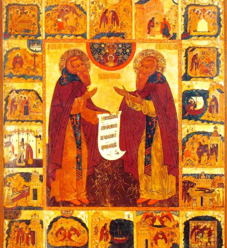 №14020 Куплю иконы дорого куплю иконы продать иконы киев куплю икону икона киев