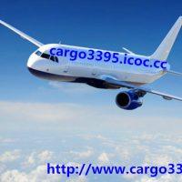 №14289 перевозки из Китая.cargo3395.icoc.cc