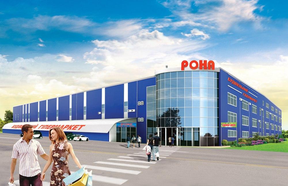 №13948 Сеть магазинов Рона предлагает широкий асортимент строительных материалов
